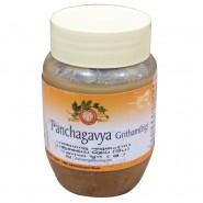 Panchagavya Ghritam150ml